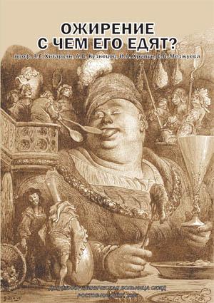 Metod Ogirenie10_booklet.indd